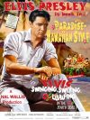 Movie Poster for Paradise - Hawaiian Style art by Betty Harper The Elvis Artist